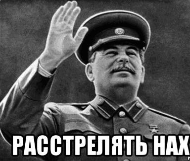 http://ezcodesample.com/images/stalin-rasstrelyat_17907176_orig_.jpeg