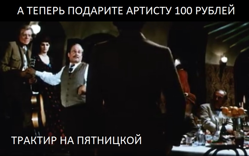 http://ezcodesample.com/images/traktir.jpg